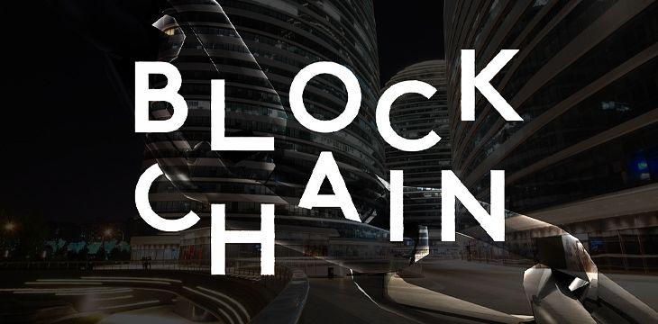Beijing releases first-ever blockchain blueprint