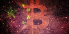 """中国电子商会区块链专委会牵头编制""""区块链应用操作员""""国家标准"""