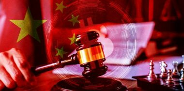 China's courts use blockchain to secure electronic door seals