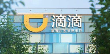 China's ride-hailing service DiDi signs on to pilot digital yuan