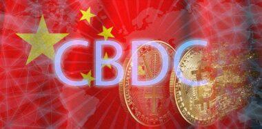 央行发布首部权威部门区块链规范文件