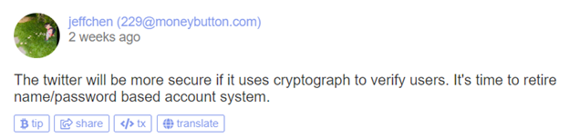 logging-in-with-bitcoin-3