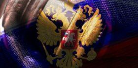 俄罗斯第一部加密法案有望于2021年元旦通过