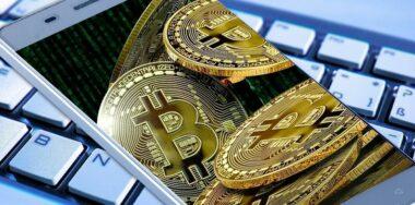 四大行正在大规模内测数字货币App