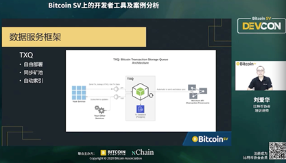onderful-review-of-second-day-of-the-first-bsv-chinese-developers-conference