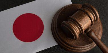 Tokyo court prepares to seize NEM stolen in 2018 Coincheck hack