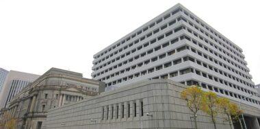 日本银行准备对央行数字货币进行实证试验