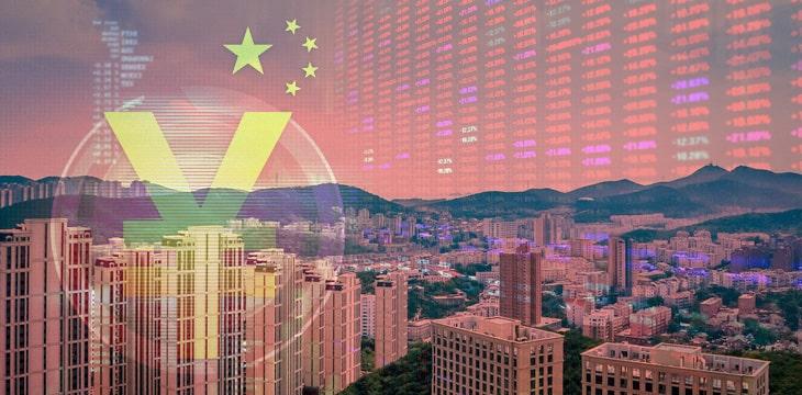 中国已开始在小额零售交易结算中应用数字人民币