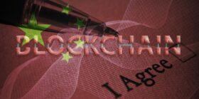 中国首个区块链电子合同授权专利诞生