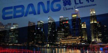 亿邦一时兴起,在新加坡成立交易所