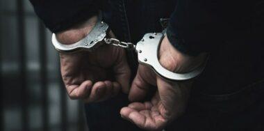兰州警方破获虚拟货币投资诈骗案, 41名犯罪嫌疑人落网