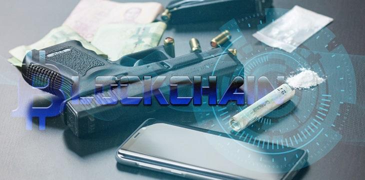娄底市继续加码区块链, 将运用区块链技术打击违法犯罪活动