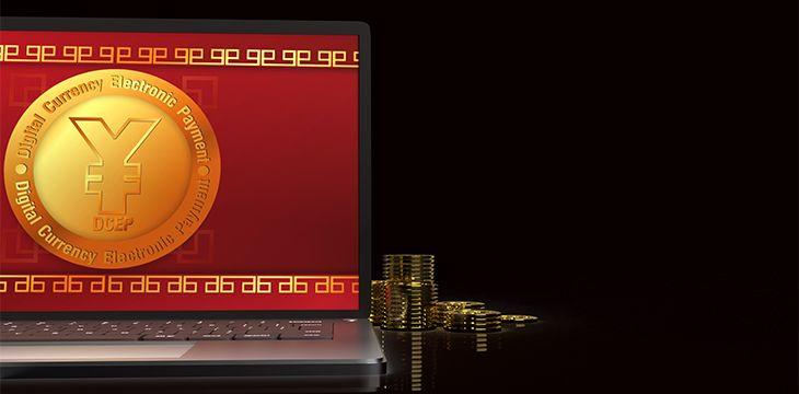 """人民网:DCEP是经济""""内循环""""的未来加速器"""