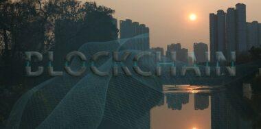 成都举办中国首个区块链国家标准征求意见会