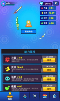 gu-lu-a-journey-of-discovery-for-blockchain-game-solutions