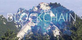 跨境金融区块链服务平台的真实性审核应用场景在山西省成功落地