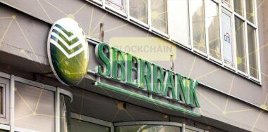 俄罗斯银行Sberbank的瑞士分支加入区块链贸易融资平台