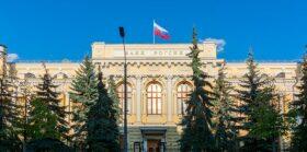 俄罗斯央行发布CBDC报告:研究发行数字卢布的可能性