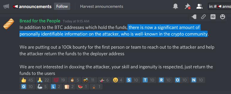 Harvest Protocol ($FARM) Discord