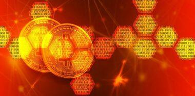 中国银行正式启动区块链产业金融服务项目