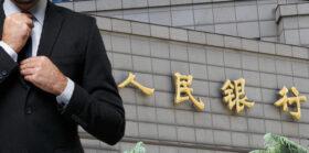 央行穆长春:DCEP与支付宝微信不存在竞争关系