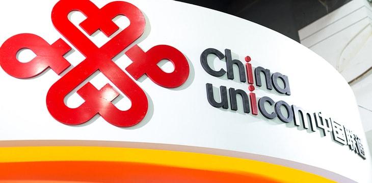 中国联通发布基于区块链技术的可信频谱共享方案