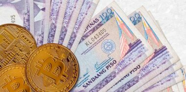 Philippines central bank says no imminent digital currency