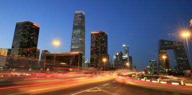 面向非上市企业的区块链登记托管系统落地北京区域性股权市场