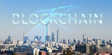 中央企业区块链合作创新平台在北京成立
