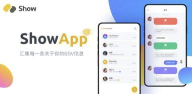 冯新宇:BSV网络上的全网通知中心—Show