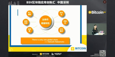 BSV app dev event in Shenzhen equips developers with building tools