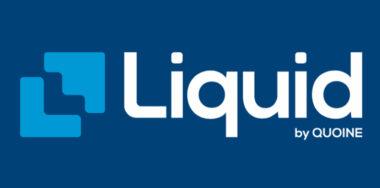 Liquid exchange experiences security breach