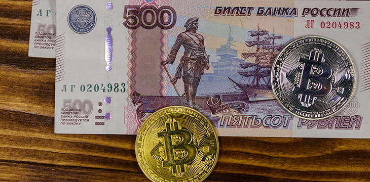 Putin signs order requiring Russia officials to report digital currency holdings