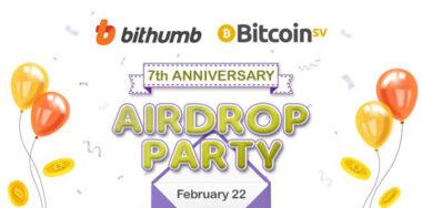 比特币SV加入Bithumb的'7周年空投派对'