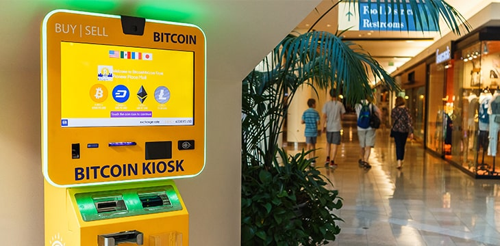 Digital currency ATMS 'increasingly used for money laundering' in US drug market: DEA