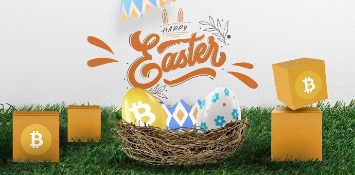 CoinGeek祝大家复活节快乐!