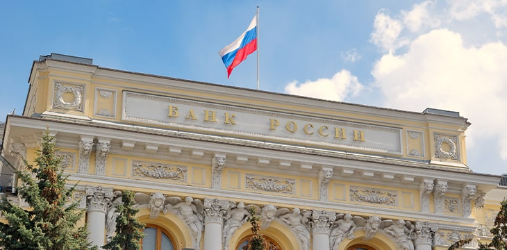 Digital ruble highest form of money, Russia says