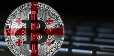 National Bank of Georgia weighs up central bank digital currency