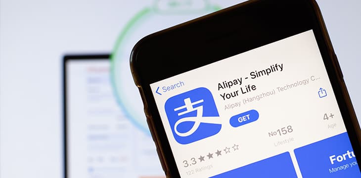Alipay to enable test of digital yuan