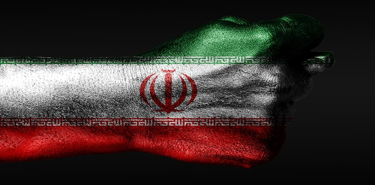 Home block reward miners to face 'heavy fines' in Iran