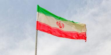 Iran using intelligence officers to hunt block reward miners: report