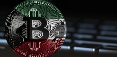 Kuwait central bank issues warning against digital currencies