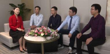 CoinGeek苏黎世大会中着重介绍了中国的BSV区块链项目