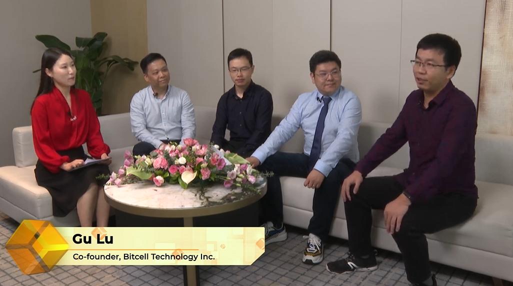 BSV blockchain initiatives in China
