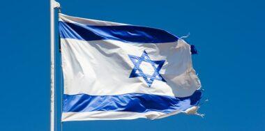 Bank of Israel official confirms digital shekel plans
