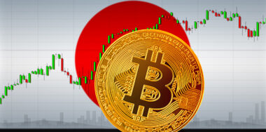 Japan forms unit to oversee digital currencies as it steps up regulation efforts