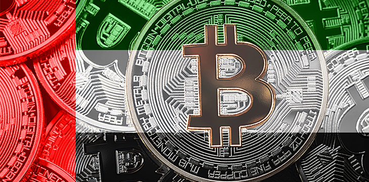 UAE central bank sets sights on digital currency launch - CoinGeek