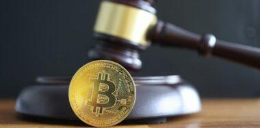 Bitmart交易所要求纽约法院阻止与BSV重组攻击相关的资产转移