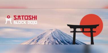 Satoshi Block Dojo承诺为BSV提供一个专注于网络建设的实践创业孵化基地