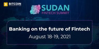 Ahmed Yousif代表BSV区块链参加苏丹金融科技峰会